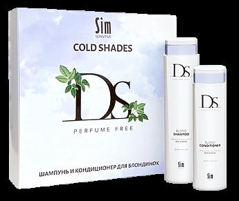 DS набор для блондинок Cold Shades (без отдушек)