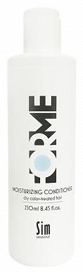 FORME Moisturizing Conditioner бальзам для волос 250мл