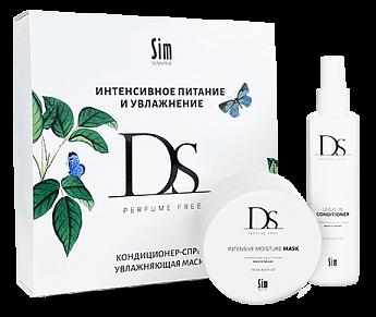 DS набор Интенсивное питание и увлажнение (без отдушек)