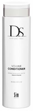 DS Volume Conditioner Кондиционер для объема 200мл